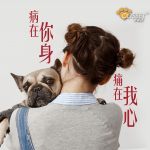 【Changing weather might mean trachea problems for your dog】